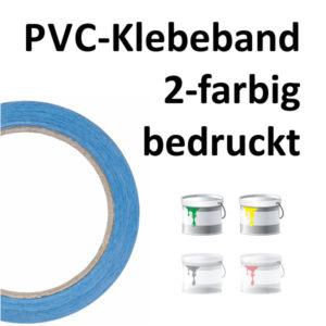 PVC-Klebeband 2-farbig bedruckt